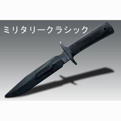 画像2: COLD STEELトレーニングナイフ