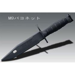 画像4: COLD STEELトレーニングナイフ