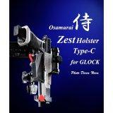 osamurai ZEST Type-Cホルスタ