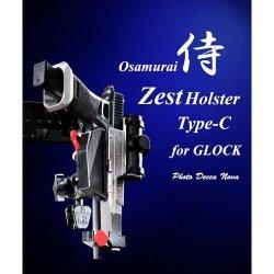 画像1: osamurai ZEST Type-Cホルスタ